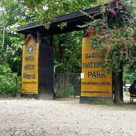 Bardiya National Park Gate