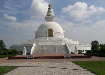 World Peace Pagoda in birthplace of Lord Buddha, Lumbini, Nepal