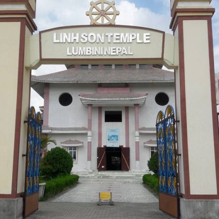 Linh son Temple in birthplace of Lord Buddha, Lumbini, Nepal