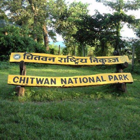 Chitwan National Park Board