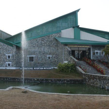 International Mountain Museum Pokhara, Nepal