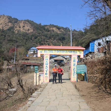 Ghorepani - Poonhill entrance gate